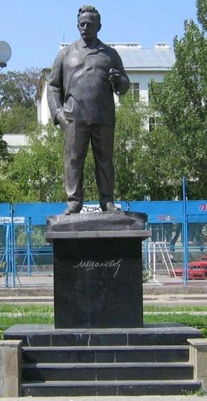 Памятник шолохову в ростове на дону православный крест памятники 94