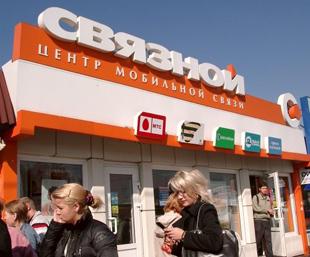 Салоны сотовой связи Связной в Ростове-на-Дону и Южном ФО