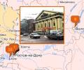 Примечательные здания Ростова-на – Дону
