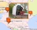 Памятные места Ростова-на-Дону