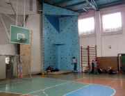 Где заниматься скалолазанием в Ростове?