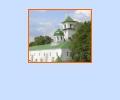 Свято - Михайловский мужской монастырь
