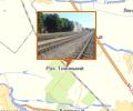 Железнодорожная станция Тихонький