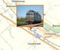 Железнодорожная станция Коноково