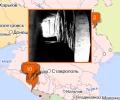 Пещеры Ростова и Южного ФО