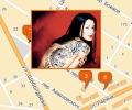 Где сделать татуировку в Ростове-на-Дону?
