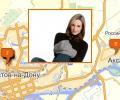 Где купить ледовые коньки в Ростове-на-Дону?