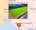 Спортивные сооружения Ростова на Дону и Южного ФО