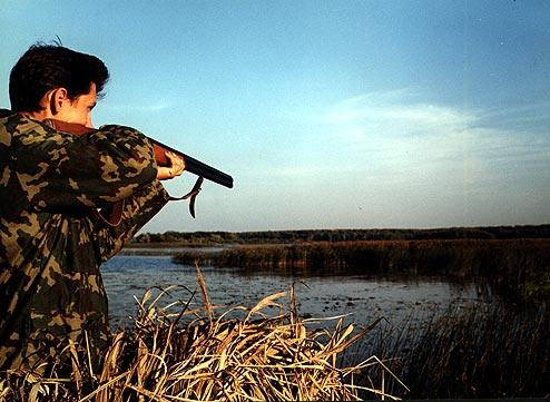 Охота в Ростове - Охотничьи базы Ростова