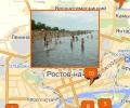 Пляжи Ростова-на-Дону