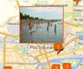 Где купаться в Ростове-на-Дону?
