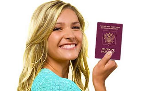 Подача документов на обмен загранпаспорта