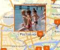Где можно купаться в Ростовской области?