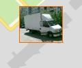 Как доставить груз в другой город из Ростова-на-Дону?