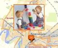 Где купить развивающие игрушки в Краснодаре?