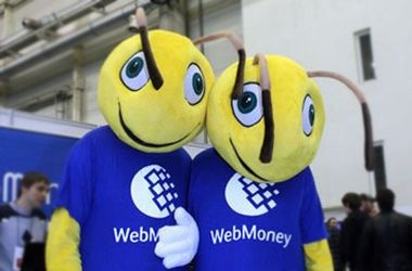 Обналичить WebMoney (Вебмани) в Краснодаре