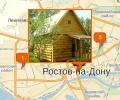 Какие фирмы строят бани на заказ в Ростове-на-Дону?
