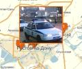 Где в Ростове-на-Дону заказать машину ГАИ для сопровождения?