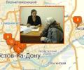 Какой выбрать пенсионный фонд в Ростове-на-Дону?