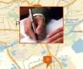 Где получить лицензии в Ростове-на-Дону?