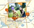 Где недорого и интересно отметить девичник в Ростове?