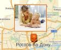 Где обучают иностранным языкам детей в Ростове-на-Дону?