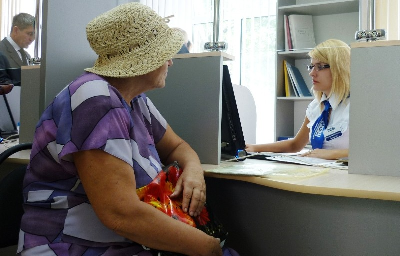Где в Ростове-на-Дону находятся центры предоставления госуслуг?
