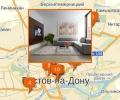 Где заказать дизайн интерьера в Ростове?