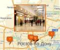 Какие торговые центры посетить в Ростове-на-Дону?