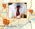 Где в Ростове-на-Дону оформить кредит?