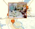 Куда обращаться, если пропал человек в Волгограде?