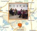 Где проводят тренинги в Ростове-на-Дону?