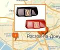 Где находятся имиджевые центры в Ростове-на-Дону?