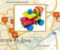 Где в Ростове-на-Дону купить товары для детей?