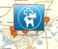 Где находятся ветеринарные клиники в Ростове-на-Дону?