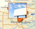 Где в Ростове-на-Дону есть рекламные агентства?