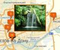 Какие есть психологические центры в Ростове-на-Дону?