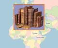 Где продать школьные учебники в Ростове?
