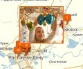 Где встретить Новый год в Ростове-на-Дону?