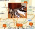 Где расположены приюты для животных в Ростове-на-Дону?