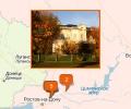 Какие музеи-усадьбы Ростова-на-Дону можно посетить?