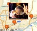 Где в Ростове-на-Дону находятся магические салоны?