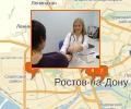 Где проводят лечение алкоголизма и табакокурения в Ростове?