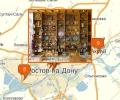 Где купить товары для творчества в Ростове-на-Дону?