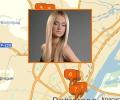 Где найти курсы по наращиванию волос в Волгограде?