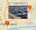 Где продать автомобиль в Ростове-на-Дону?