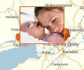 Как усыновить ребенка в Ростове-на-Дону?