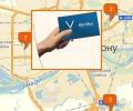 Где оформить визу в Ростове-на-Дону?