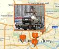 Где находятся штрафстоянки в Ростове-на-Дону?