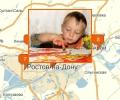 Где освоить курсы дизайнера ребёнку в Ростове-на-Дону?